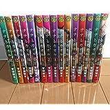 ナナとカオル コミック 1-18巻セット (ジェッツコミックス)