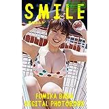 【デジタル限定】馬場ふみか写真集「SMILE」 週プレ PHOTO BOOK
