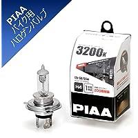 PIAA バイク用ヘッドライトバルブ ハロゲン 3200K 明るさ感135/125W相当 H4 高耐震性能20G 1年保…
