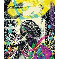 【Amazon.co.jp限定】ENDRECHERI TSUYOSHI DOMOTO LIVE 2019 通常盤 (未公…
