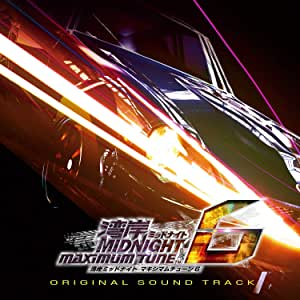 【Amazon.co.jp限定】湾岸ミッドナイトMAXIMUM TUNE 6 ORIGINAL SOUND TRACK(『湾岸ミッドナイトMAXIMUM TUNE 6 Original Sound Track』ステッカー付)