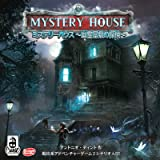 アークライト ミステリーハウス ~幽霊屋敷の探検~ 完全日本語版