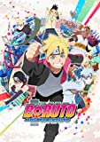 BORUTO-ボルト- NARUTO NEXT GENERATIONS  DVD-BOX 4