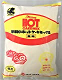 ホットケーキミックス 業務用 送料無料 ホットケーキミックス粉 (パンケーキミックス) 950g 北海道製造