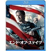 エンド?オブ?ステイツ ブルーレイ&DVDセット (2枚組) [Blu-ray]