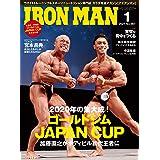 IRONMAN(アイアンマン)「2020年の集大成! ゴールドジムJAPAN CUP」 (2021年1月号)