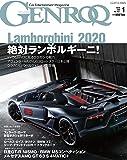 GENROQ - ゲンロク - 2020年 1月号