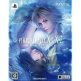 ファイナルファンタジー X/X-2 HD Remaster TWIN PACK - PSVita