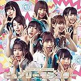 らぶティカル☆パレード/多次元トラベリング(DVD付盤)