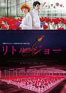 リトル・ジョー [DVD]