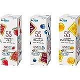 【Amazon.co.jp限定】 アヲハタ ポーションジャム 3種セット(イチゴ・オレンジママレード・ブルーベリー) 各1個 【セット買い】