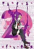 魔法少女サイト 第2巻(イベント優先販売申込み券[夜の部]) [Blu-ray]