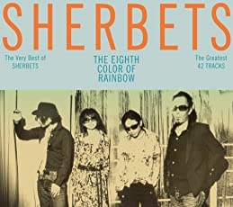The Very Best of SHERBETS「8色目の虹」(初回生産限定盤)(DVD付)