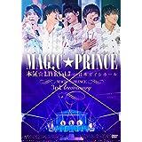 本気☆LIVE Vol.7 in 日本ガイシホール ~MAG!C☆PRINCE 3rd Anniversary~ [DVD]