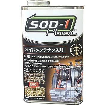 D1ケミカル エステル系オイルメンテナンス剤SOD-1Plus(エスオーディーワンプラス) 1L