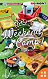 Let's go! Weekend Camp! BOX商品 1BOX=8個入、全8種類