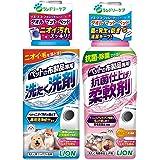 ライオン ペットの布製品専用 2点セット 洗たく洗剤 400g + 抗菌仕上げ柔軟剤 360g