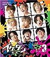 【Amazon.co.jp限定】イケダンMAX Blu-ray BOX シーズン3(全巻購入特典: 「オリジナル映像特典DVD for Amazon.co.jp」引換シリアルコード付)