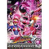スーパー戦隊シリーズ 宇宙戦隊キュウレンジャー VOL.8 [DVD]