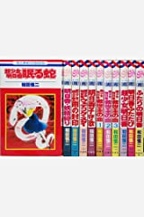 超少女明日香 コミックセット (花とゆめCOMICS) [マーケットプレイスセット] 新書