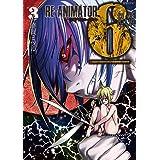 超人類6 Re-Animator 3 (バンブー・コミックス)