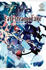 Fate/strange Fake (4) (TYPE-MOON BOOKS) Kindle版