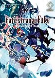 Fate/strange Fake (4) (TYPE-MOON BOOKS)