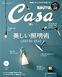 Casa BRUTUS(カ-サブル-タス) 2017年 1月号 [美しい照明術]