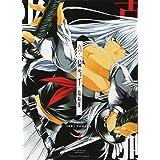 真・一騎当千 2 (ヤングキングコミックス)