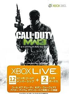Xbox LIVE 12ヶ月+2ヶ月 ゴールドメンバーシップ コール オブ デューティ モダン・ウォーフェア3 エディション