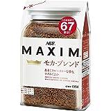 AGF マキシム モカブレンド 袋 135g 【 インスタントコーヒー 】【 詰め替え エコパック 】
