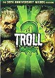 トロル2 悪魔の森