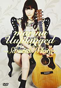 marina Unplugged~Sweet&White~<初回限定盤> [DVD]