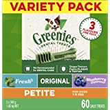 Greenies Dental Treats Petite Multi Flavour Variety Pack for Dogs 1kg