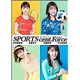 SPORTS cent. Force Part.1 スピ/サン グラビアフォトブック