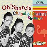 Chapel of Dreams