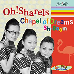 Chapel of Dreams
