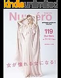 Numero TOKYO 2018年9月号増刊(サーシャ・ピヴォヴァロヴァ表紙バージョン) 雑誌 (デジタル雑誌)