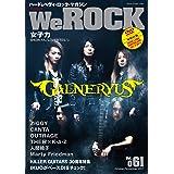 WeROCK Vol. 061
