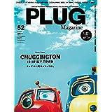 PLUG Magazine 52 (2019 Sprng&Summer)