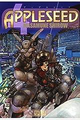 【電子版】アップルシード(4)プロメテウスの大天秤 (カドカワデジタルコミックス) Kindle版