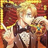 Code:Realize ~創世の姫君~ Character CD vol.2 エイブラハム・ヴァン・ヘルシング(初回生産限定盤)