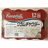 Campbell's キャンベル クラムチャウダーポタージュ 20.3g×12個入り カップスープ