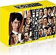 【Amazon.co.jp限定】半沢直樹(2020年版) -ディレクターズカット版- Blu-ray BOX(ネックストラップ+バーチャル背景(配信)付)