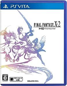 ファイナルファンタジー X-2 HD Remaster - PSVita