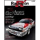 Racing on No.507