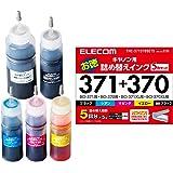 エレコム 詰め替え インク Canon キャノン BCI-370371対応 5色セット(5回分) THC-371370SET5 【お探しNo:C125】 THC-371370SET5
