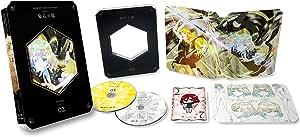 宝石の国 Vol.2 (初回生産限定版) [Blu-ray]