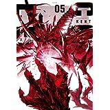カラーレス 5 (ボーダーコミックス)