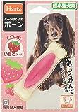 ハーツ (Hartz) デンタル ボーン 超小型犬用 いちごの香り SS